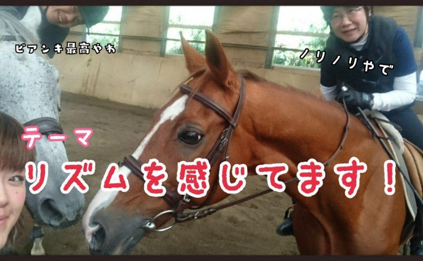 エンジョイライディング♬ (茨城県取手市/S様)