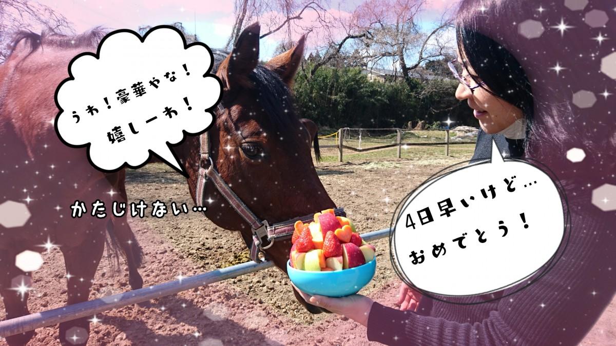 17-03-11-20-07-24-296_deco