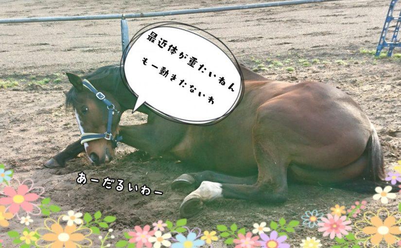 jumping☆★☆