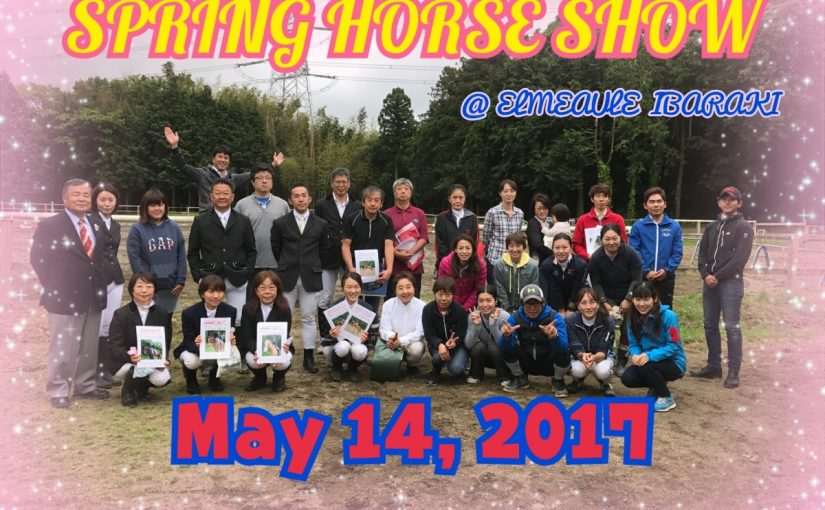 SPRING HORSE SHOW2017