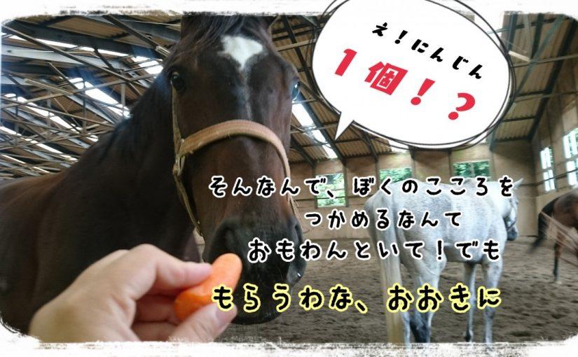 7/10 シンデレラボーイ★