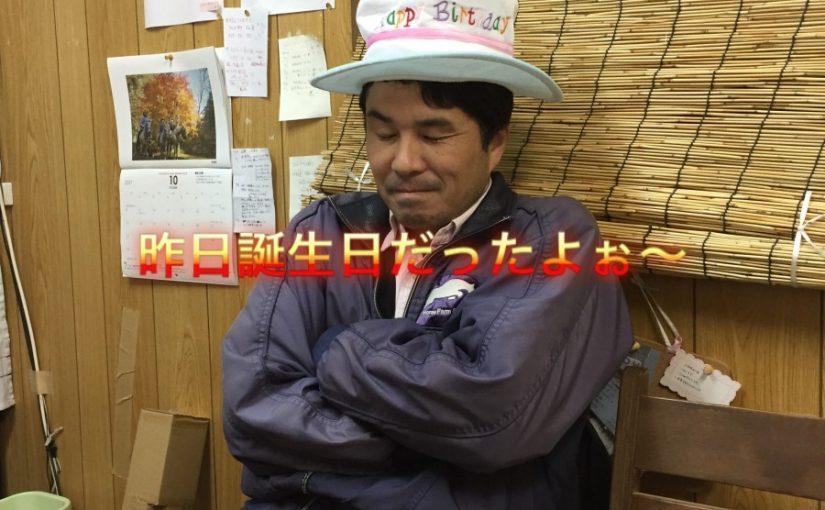 土屋クリニック☆